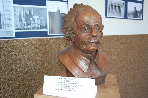 Bustul lui Einstein