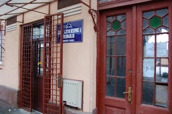 sediul CARP Făgăraş