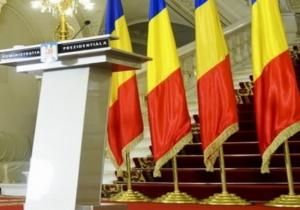 Rezultatele finale ale primului tur al alegerilor pentru președintele României