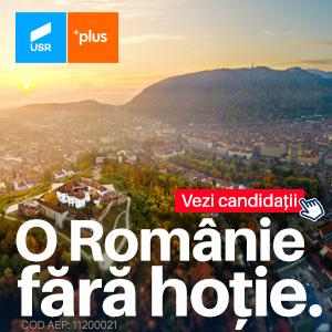 USRPLUS Brașov